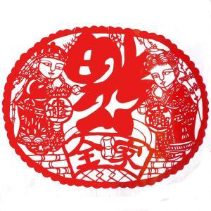 中華切り絵風シート H|chuukanotobira
