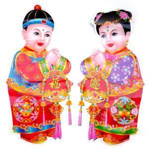 童子対飾り 50cm|chuukanotobira