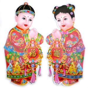 童子対飾り 60cm|chuukanotobira