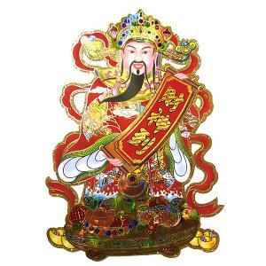 財神様の立体ポスター|chuukanotobira