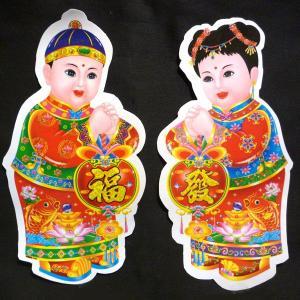 童子対飾り 24.5cm|chuukanotobira