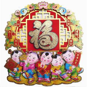 福 童子立体飾り紙|chuukanotobira