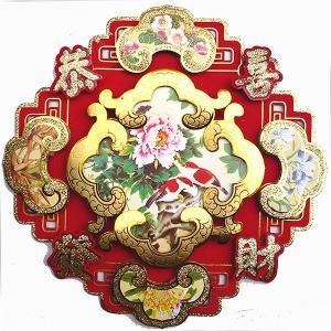 牡丹立体飾り紙 chuukanotobira