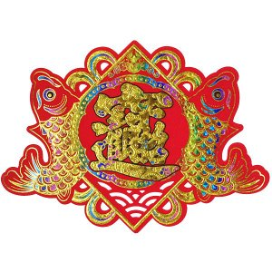 色彩中国結 宝 25×35cm|chuukanotobira