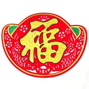 別珍調 金元宝福 35cm|chuukanotobira