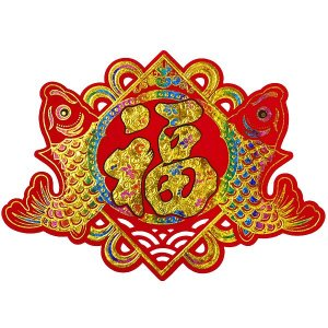 色彩中国結 福 25×35cm|chuukanotobira