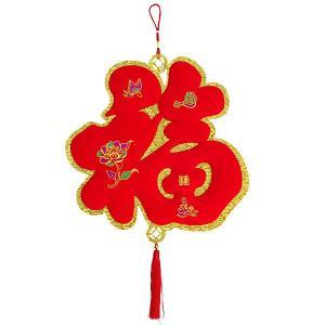 紅福文字飾り 特大70cm|chuukanotobira