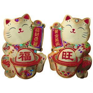 招財猫 対飾り 36cm(招き猫 開運飾り)|chuukanotobira