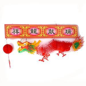 ラッキードラゴン赤 50cm|chuukanotobira