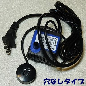 スターライト噴水用 モーター(取り換え用)大4W|chuukanotobira