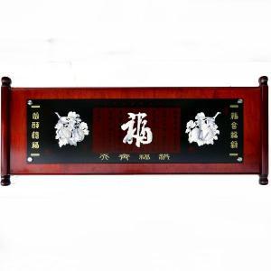 福のレリーフ 130×57cm|chuukanotobira