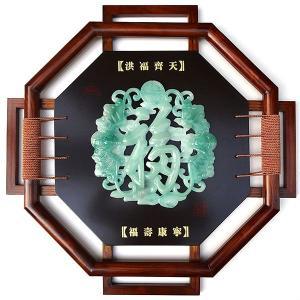 福の八角レリーフ 60×60cm|chuukanotobira