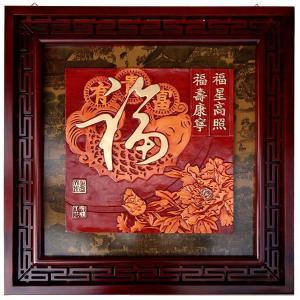 福のレリーフ 68×68cm|chuukanotobira