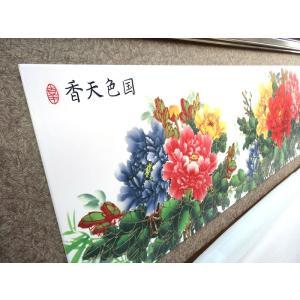 牡丹の花のレリーフ 220×80cm|chuukanotobira