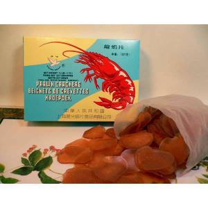 蝦片(えびせん)赤 1箱|chuukanotobira