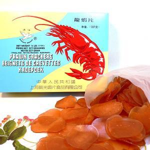 蝦片(えびせん)赤 60箱(1ケース)|chuukanotobira