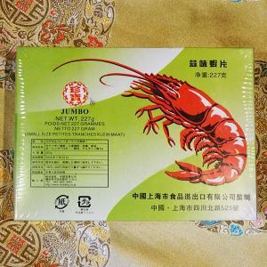 蝦片(えびせん)ガーリック風味 1ケース(60箱)|chuukanotobira