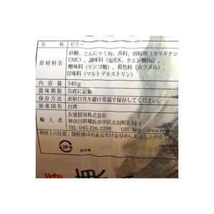レモン愛玉ゼリー 1缶540g 24缶(愛玉涼粉/愛玉子)|chuukanotobira|02