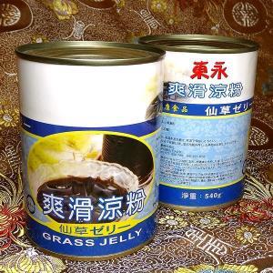 仙草(せんそう)ゼリー 1缶250g(東永/爽滑涼粉)|chuukanotobira