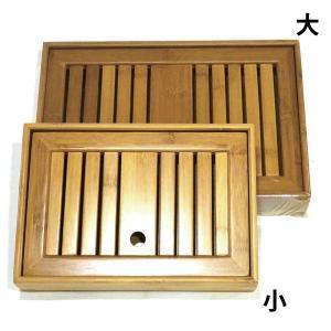 竹茶盤 小|chuukanotobira