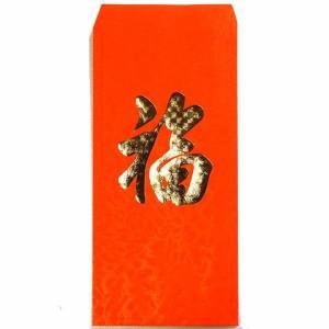 封筒5枚セット 福|chuukanotobira