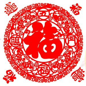 中華切り絵風シール 丸福 26cm|chuukanotobira