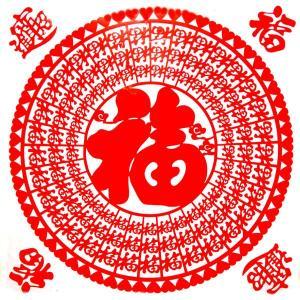 中華切り絵風シール 丸百福 26cm|chuukanotobira
