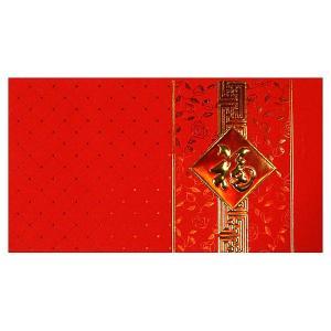 封筒5枚セット 方福|chuukanotobira