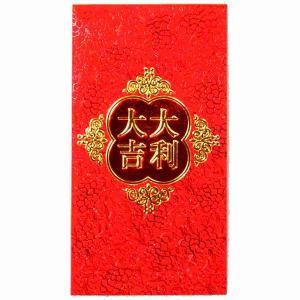 封筒5枚セット「大吉大利」飾り枠(紅包/ホンパオ)|chuukanotobira