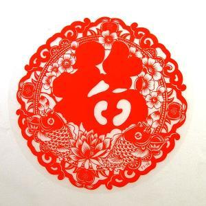 中華切り絵風シート 丸福 14cm|chuukanotobira