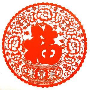 中華切り絵風シート 丸福 22cm|chuukanotobira