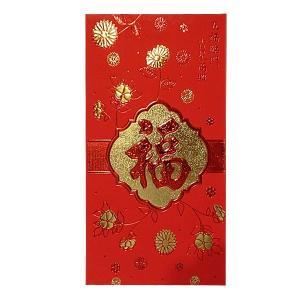 封筒30枚セット「福・小花」(メール便対応)|chuukanotobira