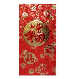 封筒5枚セット「丸福」(メール便対応)|chuukanotobira