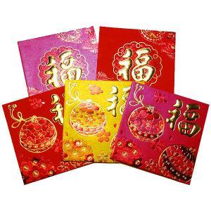 正方形ポチ袋「福」色柄違い5種入|chuukanotobira