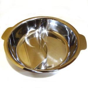 2槽チリ鍋 33cm|chuukanotobira