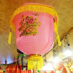 花島カラー提灯 ピンク 38cm|chuukanotobira