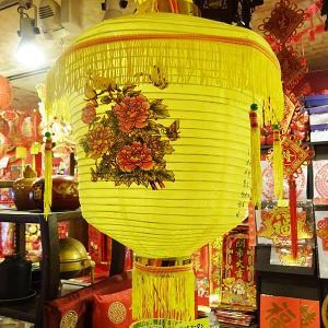 花島カラー提灯 黄色 38cm|chuukanotobira