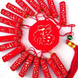 爆竹飾り 小 直径8cm (店舗装飾、春節)|chuukanotobira
