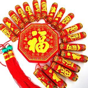 爆竹飾り 大 直径13cm chuukanotobira