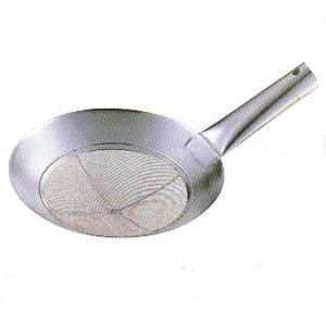 ステンレスアミ式ザーレン 24cm|chuukanotobira