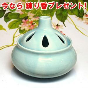 ミニ香炉 水色(蓋付き コーン型専用)|chuukanotobira