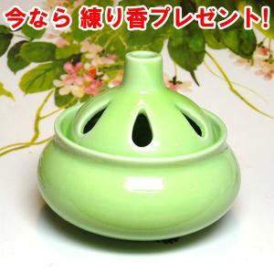 ミニ香炉 若草色(蓋付き コーン型専用)|chuukanotobira