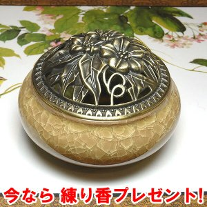 香炉 琥珀(蓋付き コーン型用 渦巻き型用)|chuukanotobira