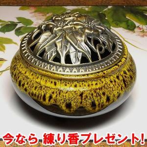 香炉 黄×黒(蓋付き コーン型用 渦巻き型用)|chuukanotobira