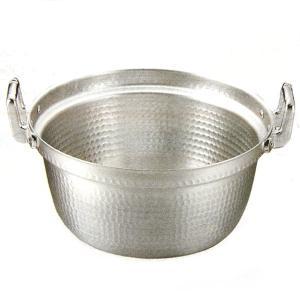 アルミ段付鍋 54cmセイロ用|chuukanotobira