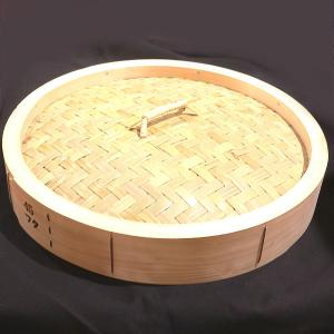 桧中華セイロ 54cm 蓋 つまみワイヤー 取手付|chuukanotobira