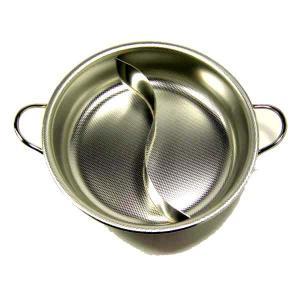 エンボス2槽火鍋 24cm|chuukanotobira