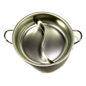 エンボス2槽火鍋 22cm|chuukanotobira