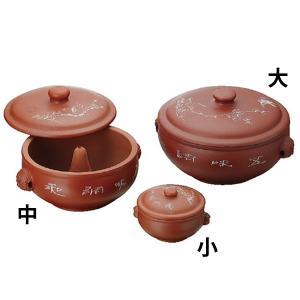 汽鍋(チーコー)大 21cm|chuukanotobira
