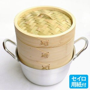 15cm竹セイロアルミ鍋セット 2段 (身2蓋1鍋1セイロ用紙50枚)|chuukanotobira